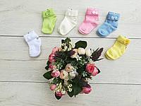 """Носочки для младенцев """"Вишенки"""" 2-6 мес."""