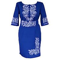 Українське жіноче вишите плаття синє