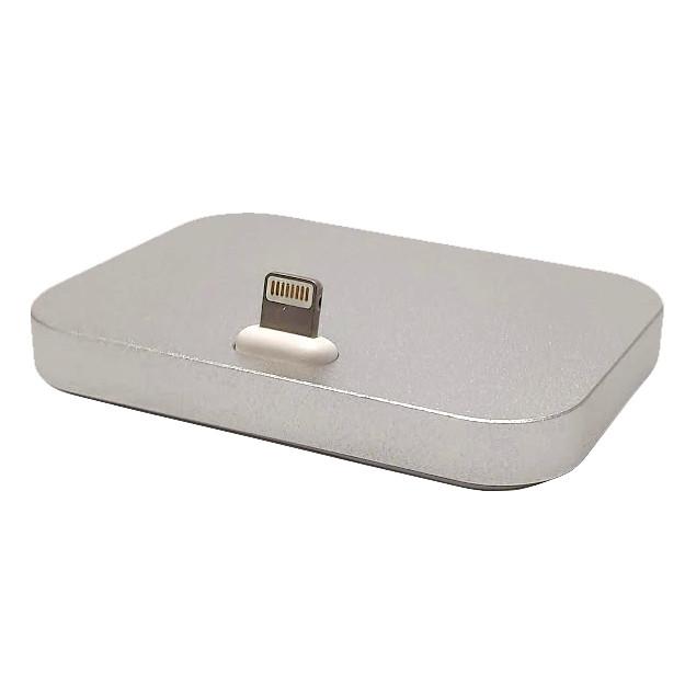 Док-станция Dock metal for Apple lighting (silver)