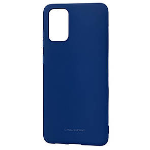 Чехол-накладка Silicone Hana Molan Cano для Samsung Galaxy S20+ (SM-G985) (blue)