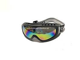 Очки зимние, маска горнолыжная/лыжные очки с зеркальным покрытием