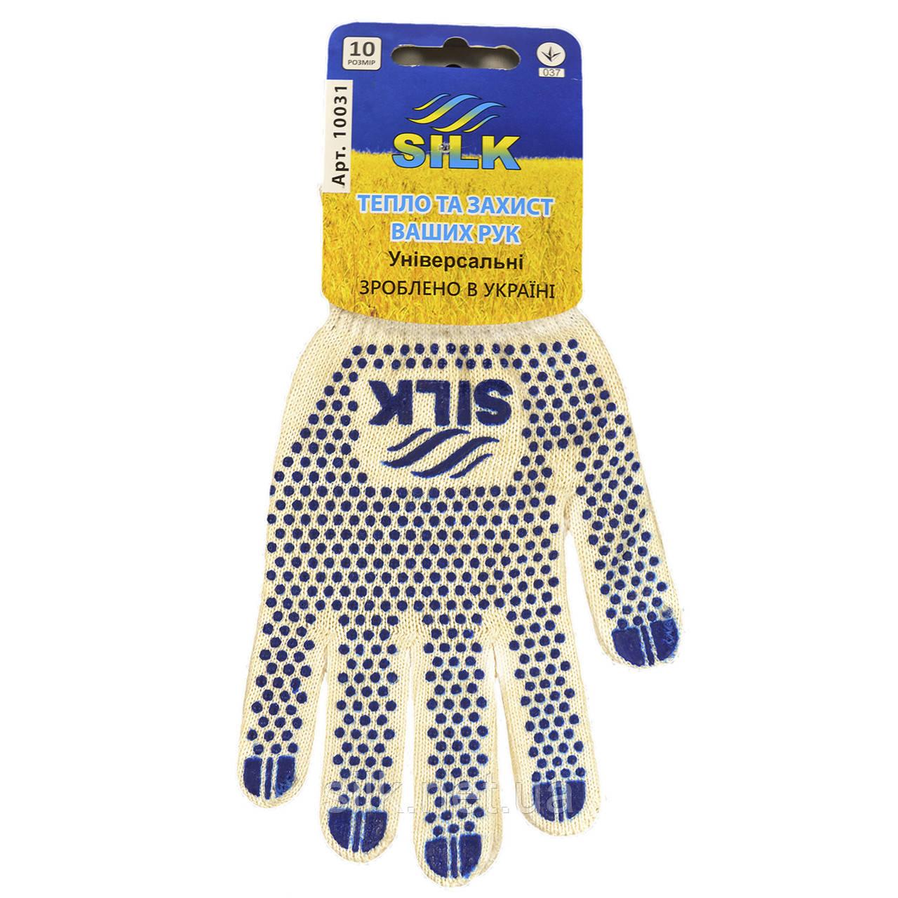 Трикотажні рукавиці з ПВХ Silk 10031