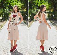 Бежевое платье 152030