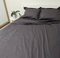 Комплект постільної білизни зі страйп сатину розмір Євро стандарт колір графіт