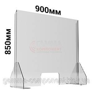 Защитный экран продавца, для мастеров салонов 900х850 мм с окном
