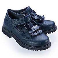 Туфли детские кожаные для девочки.Турция. Theo Leo RN519 р.28- 18.3 см Синие