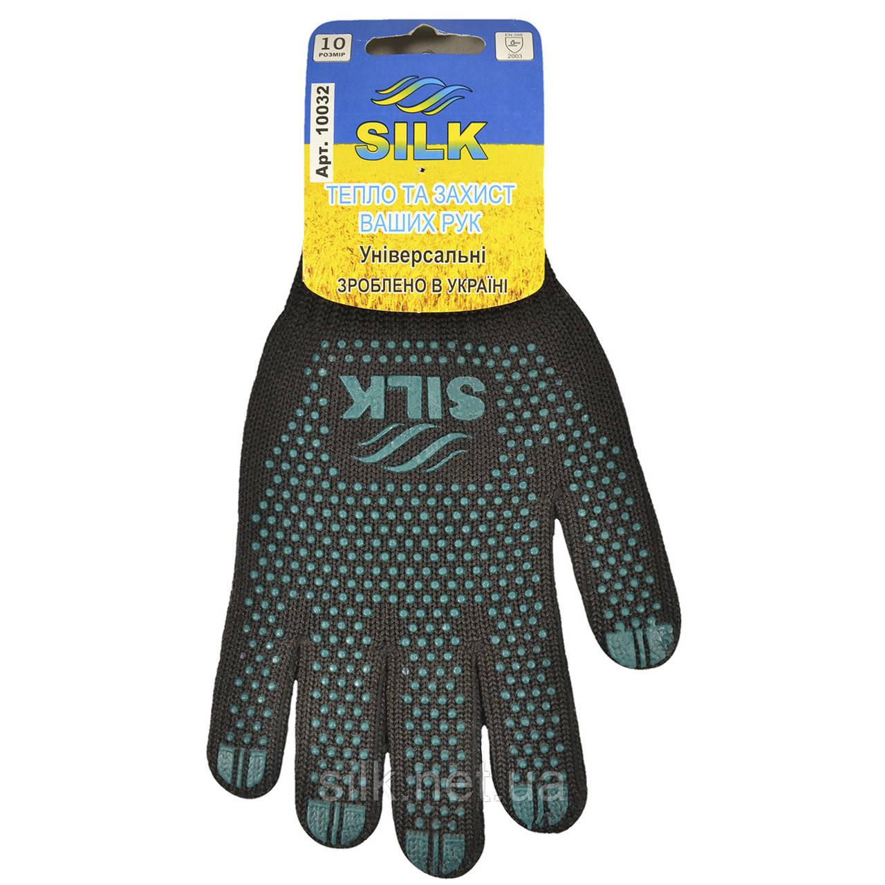 Трикотажні рукавиці з ПВХ Silk 10032з
