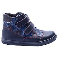 Ботинки Theo Leo RN619 28 18 см Синие