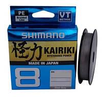 Шнур Shimano Kairiki 8 PE (Steel Gray) 150m 0.20mm 17.1kg