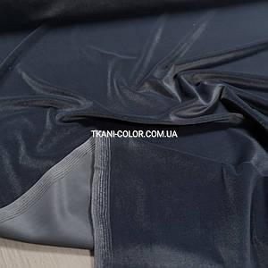 Тканина оксамит стрейч темно-сірий з блакитним