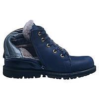 Ботинки,сапоги Theo Leo RN622 32 20.8 см Синие
