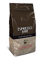 Кава Garibaldi Espresso Bar в зернах 1кг