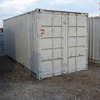 Морские контейнеры со склада в Мариуполе