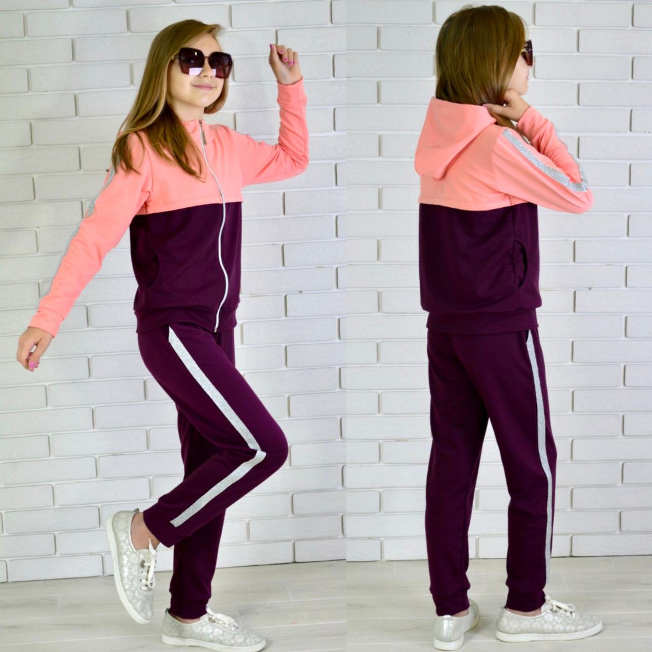 Модный спортивный костюм на девочку МАДОННА (двухнитка) 122-128-134-140-146-152