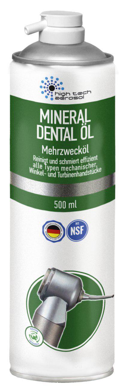 Масло-спрей для наконечников Mineral Dental Oil
