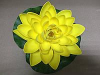 Цветок Лотоса декоративный плавающий 17х17х5 желтый