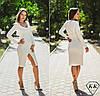 Белое платье 15867