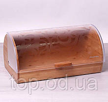 Хлебница бамбук 39×28×13,5 см Kamille