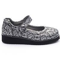 Школьные туфли для девочки,кожаные,стильные.Турция Theo Leo RN754 31 19.5 см Черно-серые