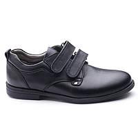 Туфли Theo Leo RN759 34 22.5 см Черные