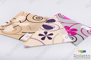 """Тканевые ролеты открытого типа из ткани """"Цветы"""""""
