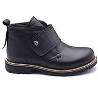Ботинки Theo Leo RN801 29 19 см Черные