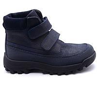 Ботинки Theo Leo RN803 36 23.5 см Синие
