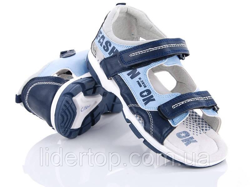 Босоножки Сандалии Мальчик  ТМ Ok-Shoes  36 р 23,5 см