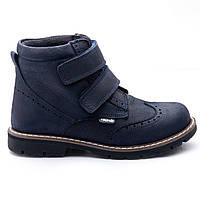Ботинки Theo Leo RN807 31 20.5 см Синие