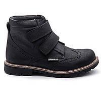 Ботинки Theo Leo RN808 27 17.5 см Черные
