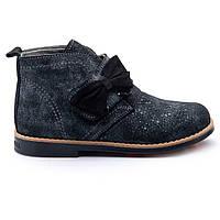 Ботинки Theo Leo RN809 36 23.5 см Черно-серые