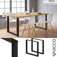 Vicco опоры для стола в стиле лофт 2 шт 72x80 см, чёрный матовый