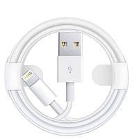 Кабель Apple Lightning to USB (1 m) White (48557)