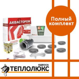 Аквасторож Классика 1х25 PRO (ТН03)