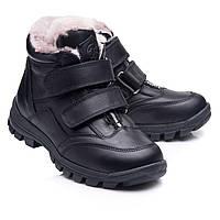Зимние ботинки для мальчика ,кожаные,на цегейке,на липучках. Theo Leo RN850 р.26-30,33-35,37,39,40.Черные