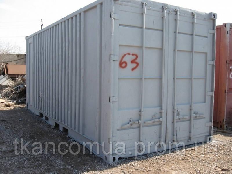Контейнер 20 тонн под склад