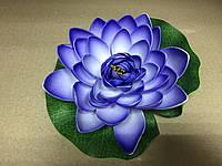 Цветок Лотоса декоративный плавающий 17х17х5 голубой