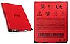 HTC Desire C A320e Аккумуляторная батарея  BA S850