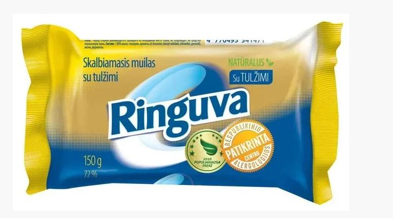 Хозяйственное мыло Ringuva 72% с желчью (150г.), фото 2