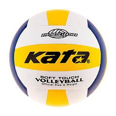 Мяч волейбольный Kata MVA200PU, сине-белый-желтый