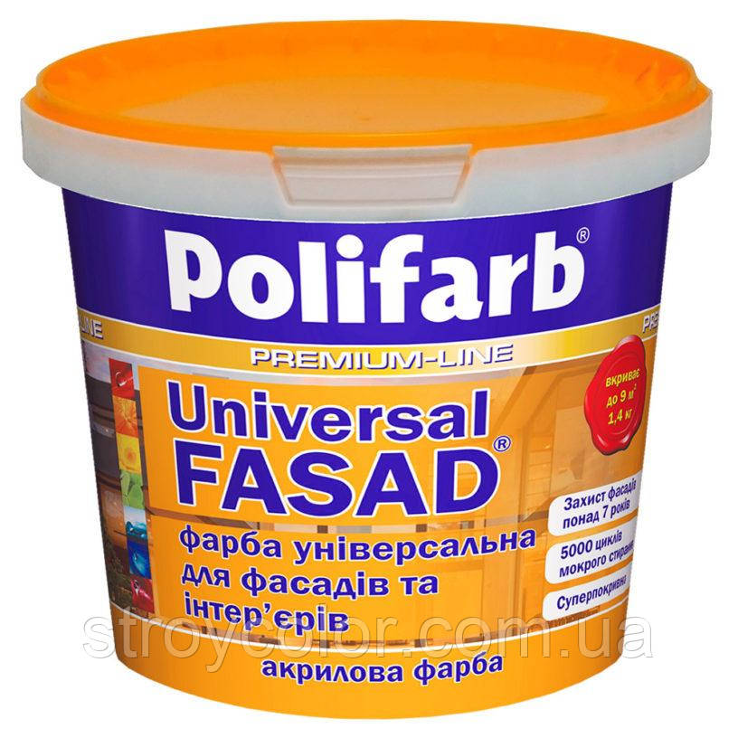 Универсальная краска Universal FASAD Polifarb 4,2кг (Фасадная, интерьерная)