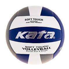Мяч волейбольный Kata PU, сине-серый, стандарт