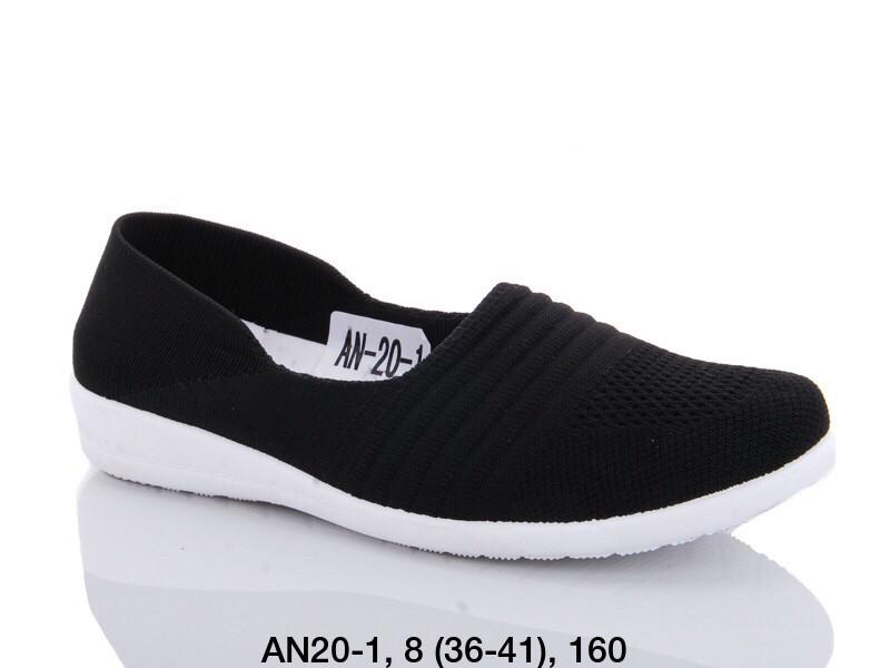 Балетки женские текстильные черные LION AN20-1