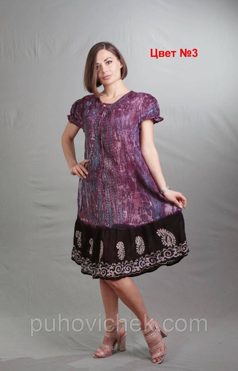 Женское летнее платье хлопок размеры 48-58