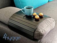 Деревянный столик-накладка на диван для завтрака Hygge черный hotdeal