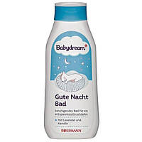 Пена для купания Babydream Gute Nacht Bad 500 мл