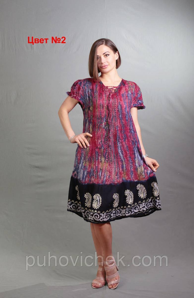 Модное летнее платье женское ламбада размеры 48-58