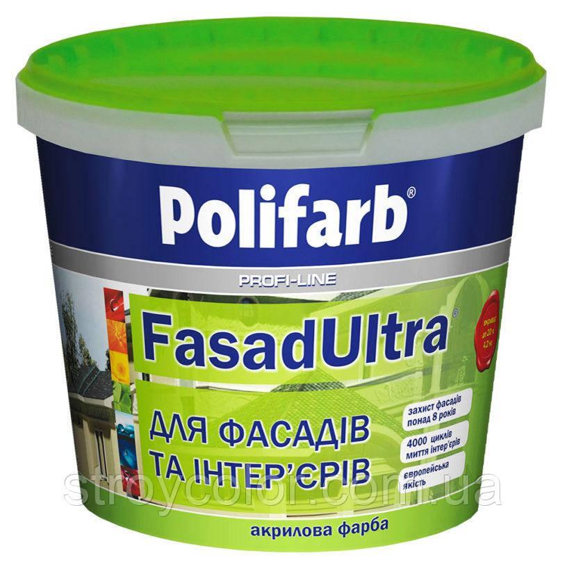 Фасадная краска FasadUltra Polifarb 4,2кг (Водоэмульсионка полифарб)