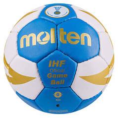 Мяч гандбольный Molten 8000, р.0