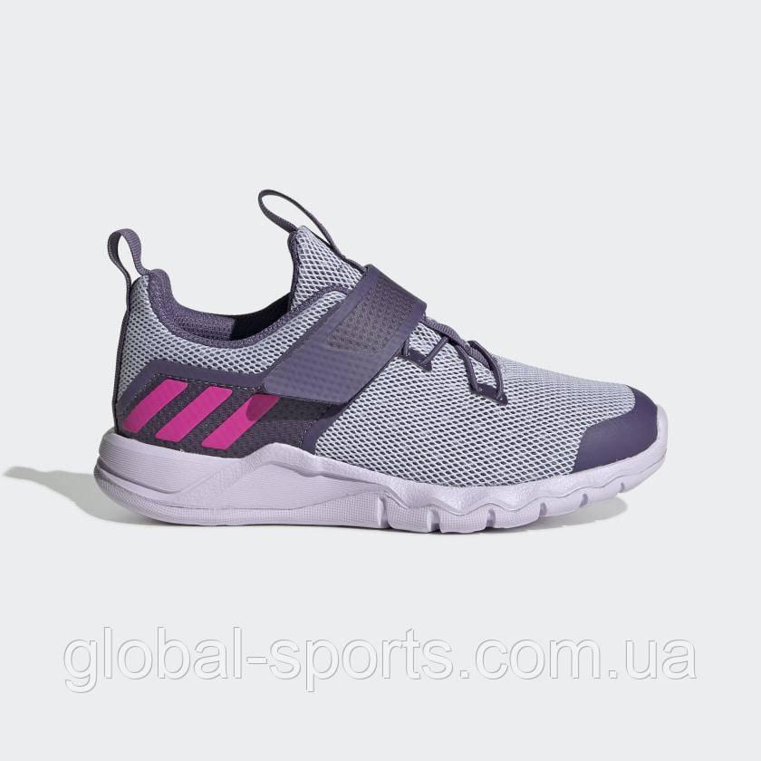 Детские кроссовки Adidas RapidaFlex EL K (Артикул:EF9726)